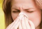 ما معنى حمى القش