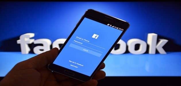 ما هي أضرار الفيسبوك