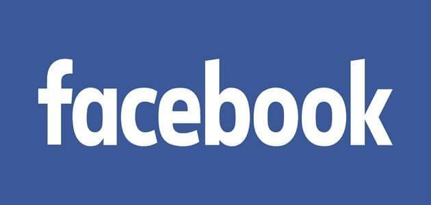 ما هي أهمية الفيس بوك