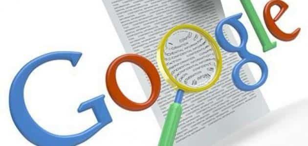 متى تأسست شركة جوجل