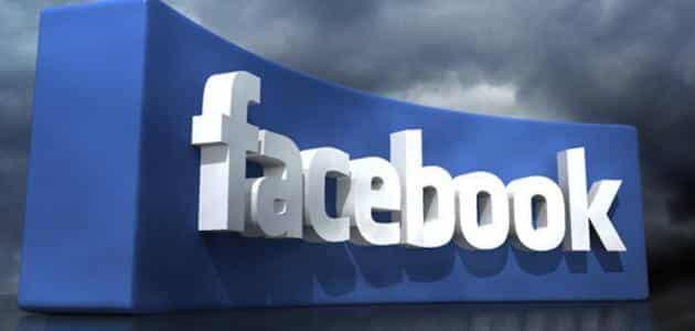 متى تم إختراع الفيس بوك ؟