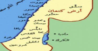 أين تقع أرض كنعان اليوم