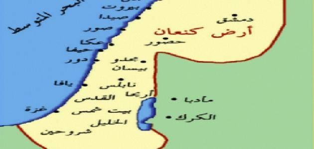 وراثيا جاف تمام ا عنوان الشارع اين تقع ارض كنعان الان Comertinsaat Com