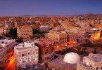 أين تقع صنعاء في أي قارة ؟