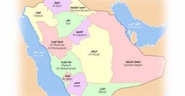 أين تقع عرعر بالسعودية ؟