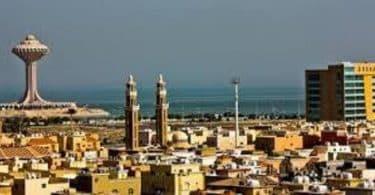 أين تقع مدينة الخبر في السعودية ؟