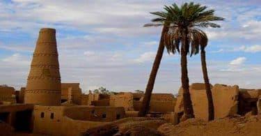 أين تقع مدينة حوطة سدير ؟