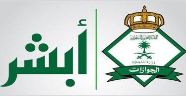 رسوم تجديد الإقامة مكتب العمل في السعودية