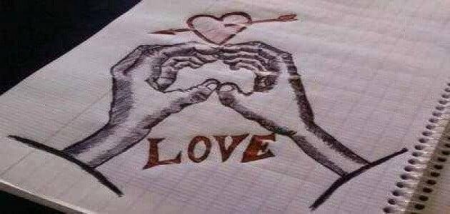 كلمات حب وعشق قوية معلومة ثقافية