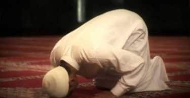 ما هو دعاء الاستفتاح في الصلاة