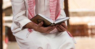 متى يقال دعاء الاستخارة قبل أو بعد السلام ؟