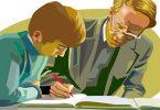 نظام إدارة كادر المعلم بالتفصيل
