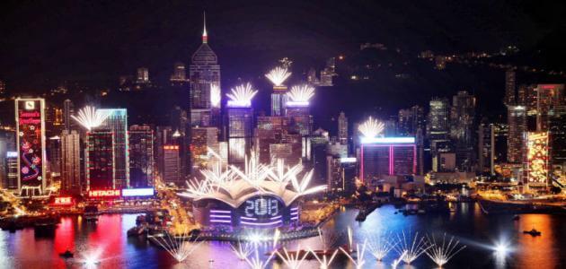 أين تقع مدينة هونغ كونغ