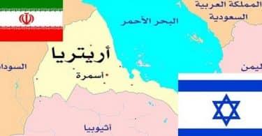 اين تقع دولة اريتريا