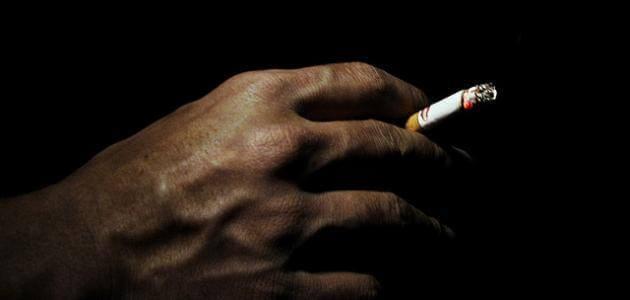 بحث عن اضرار التدخين بالتفصيل