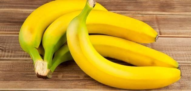 فوائد الموز الاكتئاب والقلق