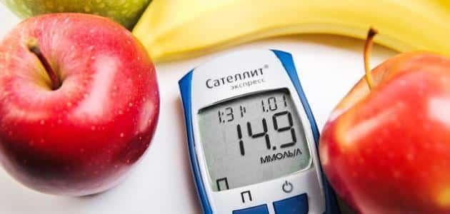 كيف نحمي أنفسنا من مرض السكر