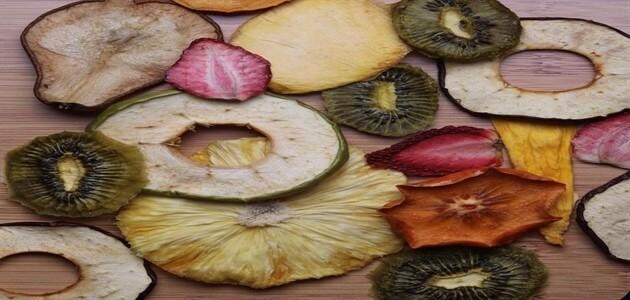 ما هي فوائد الفواكه المجففة ؟