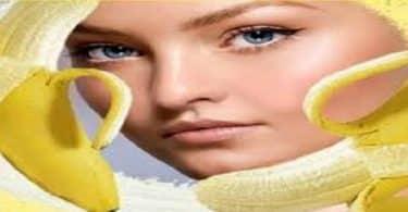 ما هي فوائد الموز للوجه