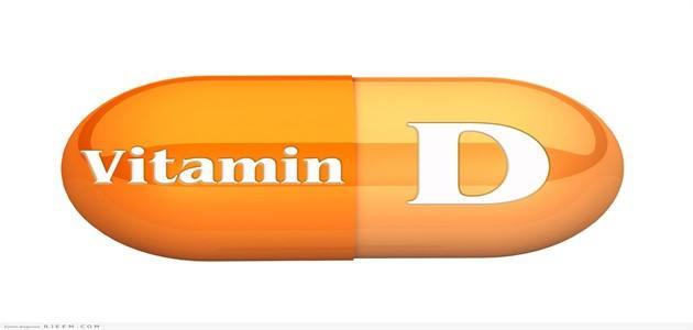 أسباب نقص فيتامين د وطريقة علاجه