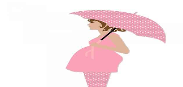 أعراض الحمل خارج الرحم الأكيدة ومتى تظهر