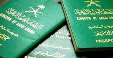 الاستعلام عن صدور تأشيرة خروج وعودة برقم الاقامة