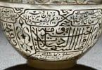 بحث عن الفن الإسلامي كامل