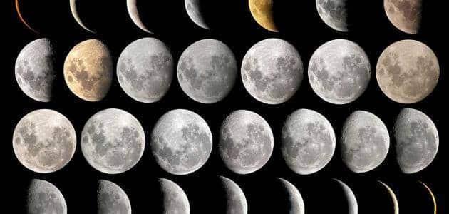 بحث عن القمر كامل
