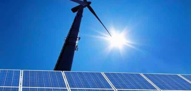 بحث عن مصادر الطاقة