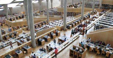 بحث عن مكتبة الإسكندرية بالمراجع