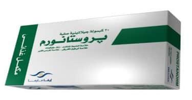 بروستانورم Prostanorm