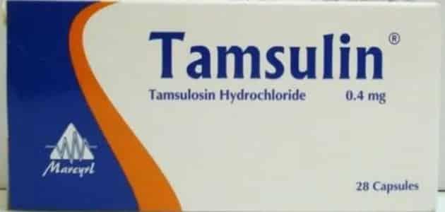 دواعي استعمال دواء تامسولوسين Tamsulosin الجرعة والآثار الجانبية معلومة ثقافية