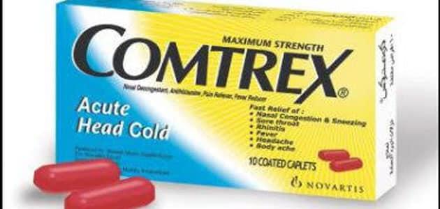 دواعي استعمال دواء كومتركس Comtrex الجرعة وأهم التحذيرات معلومة ثقافية