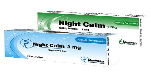 نايت كالم Night Calm