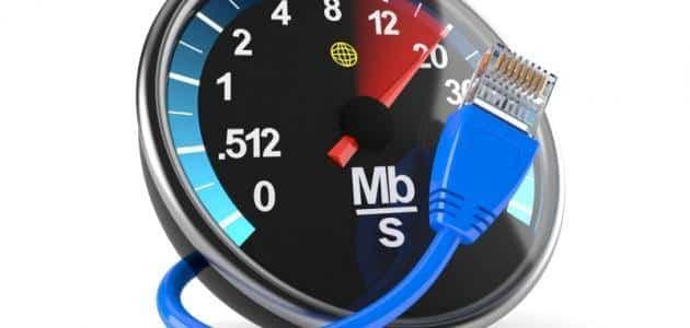 كيفية تسريع النت لأقصى سرعة بدون برامج