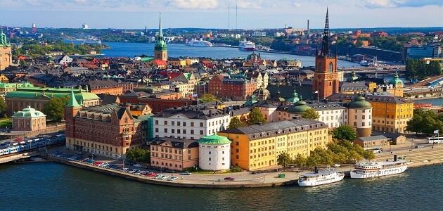 معلومات عن السويد وبماذا تشتهر