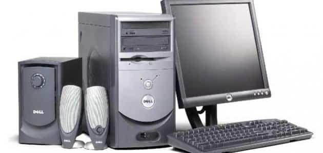 معلومات عن الكمبيوتر ومكوناته
