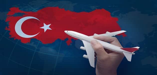 معلومات عن تركيا لابد من معرفتها قبل السفر