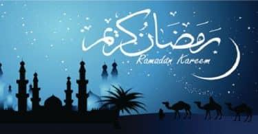 معلومات عن شهر رمضان المبارك