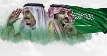 أفضل ما قاله الشعراء عن المملكه العربيه السعوديه بالفصحي