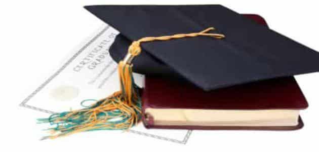 اذاعة مدرسية كاملة عن الجودة فى التعليم