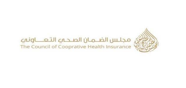 الاستعلام عن صلاحية التأمين الصحي والضمان الصحي