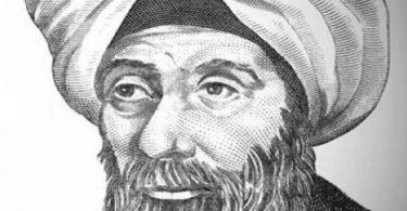 بحث عن الحسن بن الهيثم الصف الخامس الإبتدائي كامل