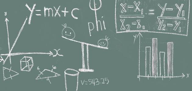 بحث عن المتتابعات والمتسلسلات الحسابية والهندسية كامل