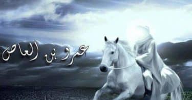 بحث عن عمرو بن العاص لفتح مصر doc
