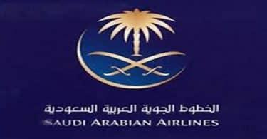 رسوم الغاء حجز الخطوط السعودية واسترداد المبلغ
