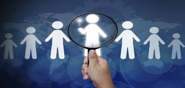 طرق الاستعلام عن الموارد البشرية برقم الهوية