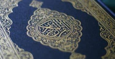 عدد آيات القرآن الكريم وعدد حروفه