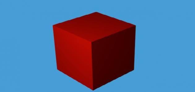قانون مساحة المكعب ومحيطه