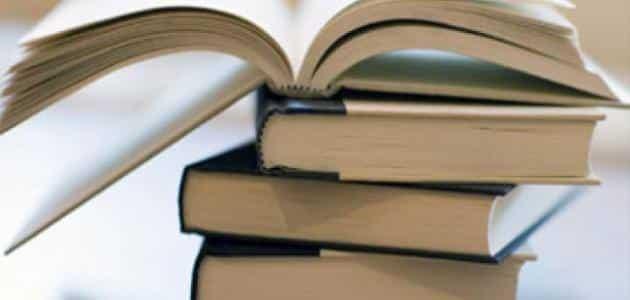 إذاعة عن احترام الكتاب المدرسي قصيرة